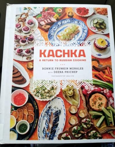 RUS book